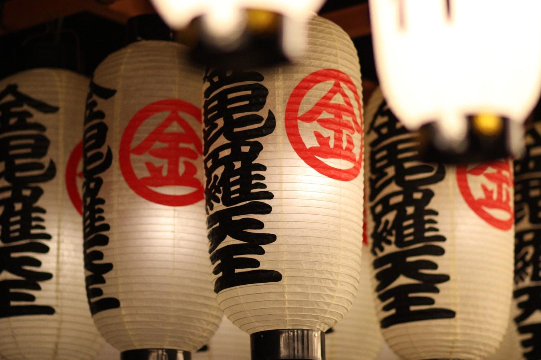 osaka lanterns