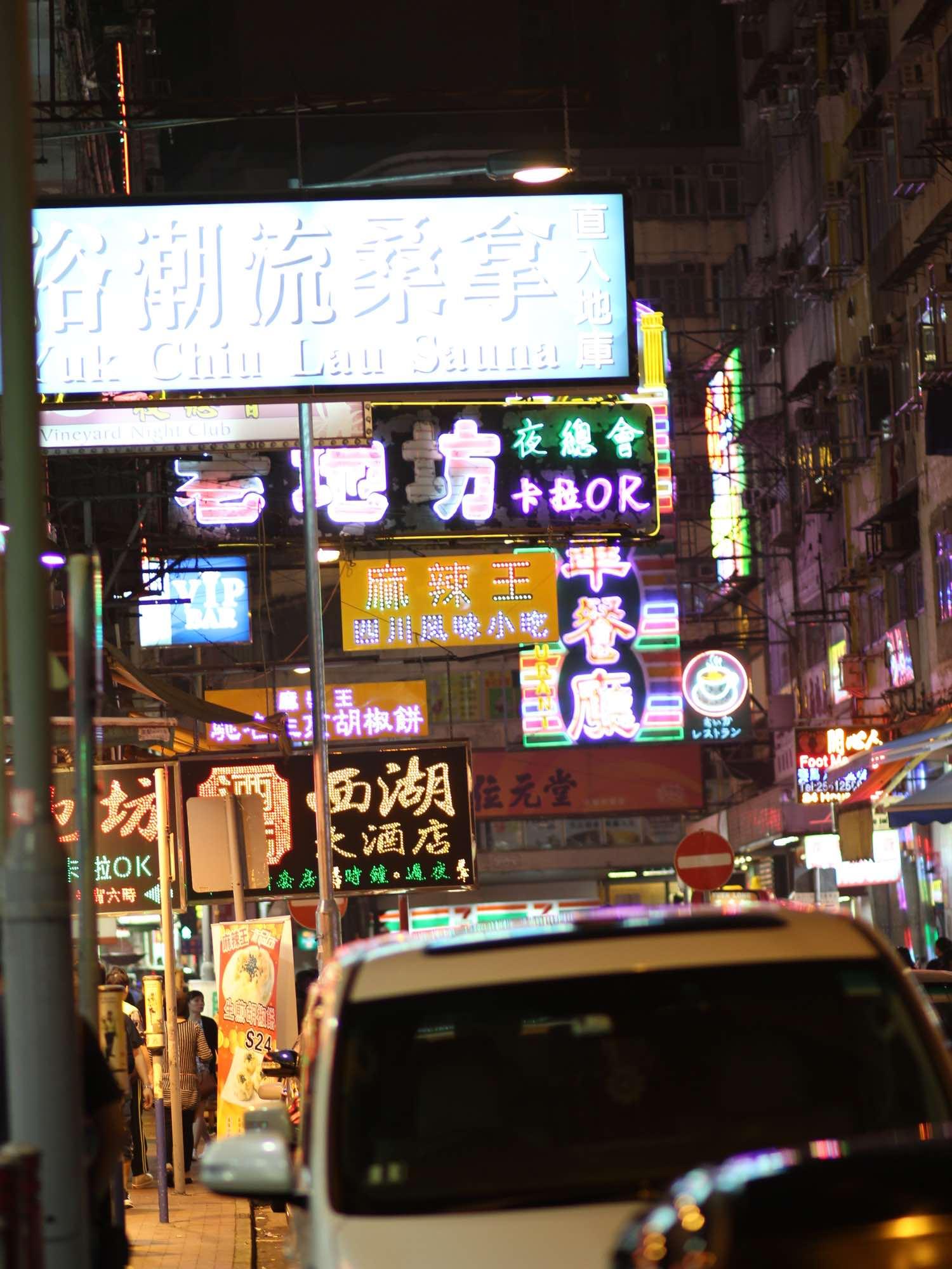 Neon Signs in Kowloon Hong Kong